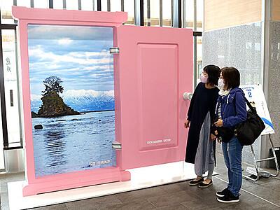 実物大「どこでもドア」お目見え 新高岡駅