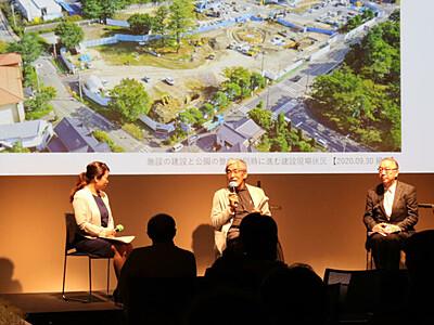 設計「屋根のある公園に」 長野県信濃美術館 建築家の宮崎浩さん解説