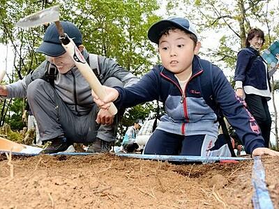 石山城跡発掘わくわく おおい町、親子ら14人体験