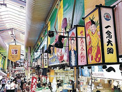 大行燈まつり開催決定 近江町市場商店街組合、29日から