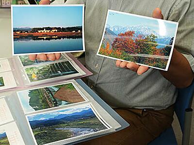 剱岳や磨崖仏をはがきに 上市町観光協会