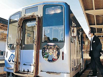 金沢・湯涌温泉応援のヘッドマーク のと鉄道車両