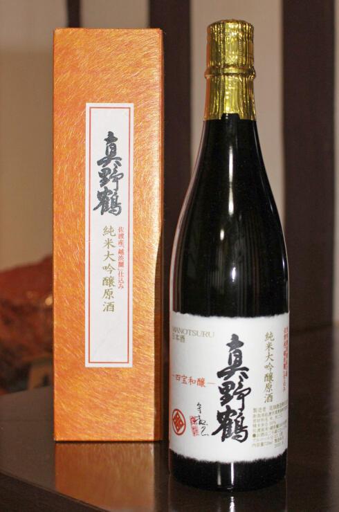 プラチナ賞を受けた「真野鶴 純米大吟醸原酒」