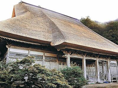 巨大な茅葺き屋根よみがえる 輪島の阿岸本誓寺 ふるさと納税活用