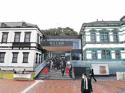 国立工芸館25日開館 金沢で記念式典