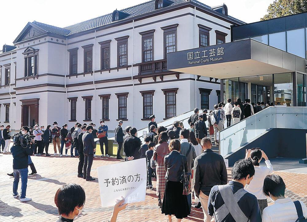 午前9時半のオープンを待つ人々。当日券を求める人の列もできた=金沢市出羽町の国立工芸館