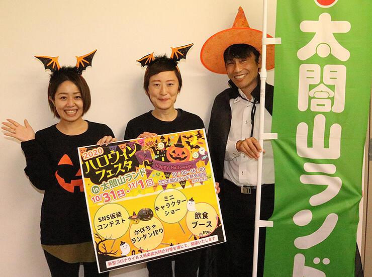 イベントをPRする職員たち=北日本新聞西部本社