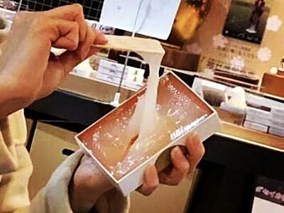 """福井土産の定番の味いっぱい「羽二重餅の古里」 """"とても食べにくい""""「生羽二重餅」も【ふくジェンヌ】"""