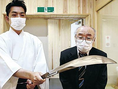小松天満宮 利常奉納薙刀の刃文を確認