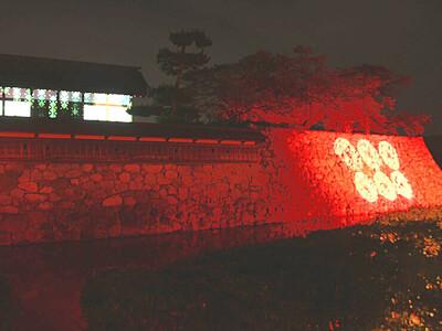 松代城跡の石垣、映える「六文銭」 長野デザインウィーク