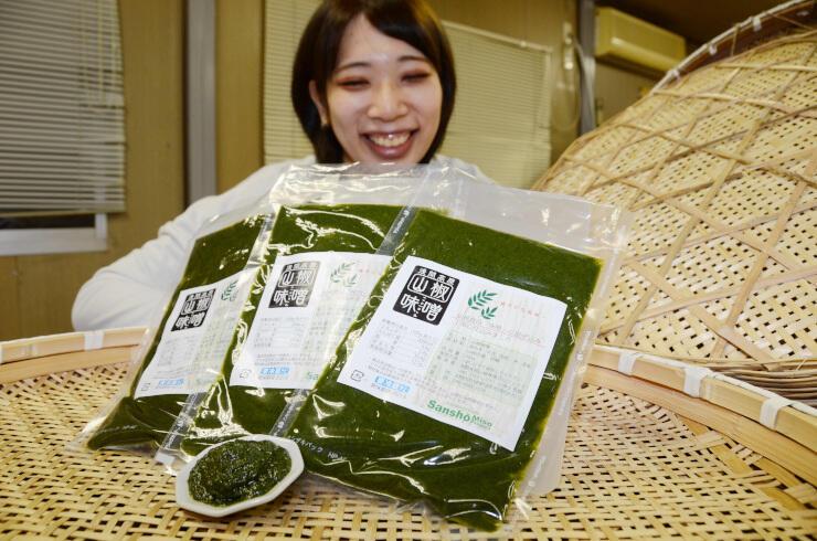 インターネット販売を始めた「山椒味噌」