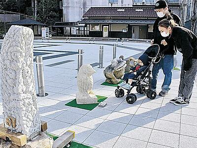 石の彫刻ずらり 粟津温泉で展示始まる