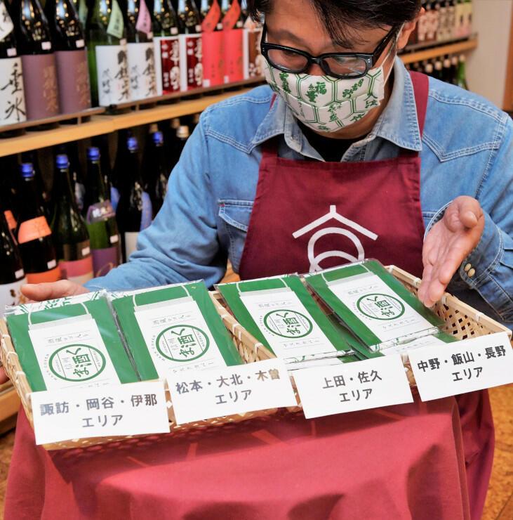 4種類の「ま酒く」を紹介する宮島さん
