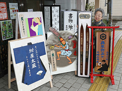 絵看板が復活 歴史散策楽しんで 上越・高田本町商店街