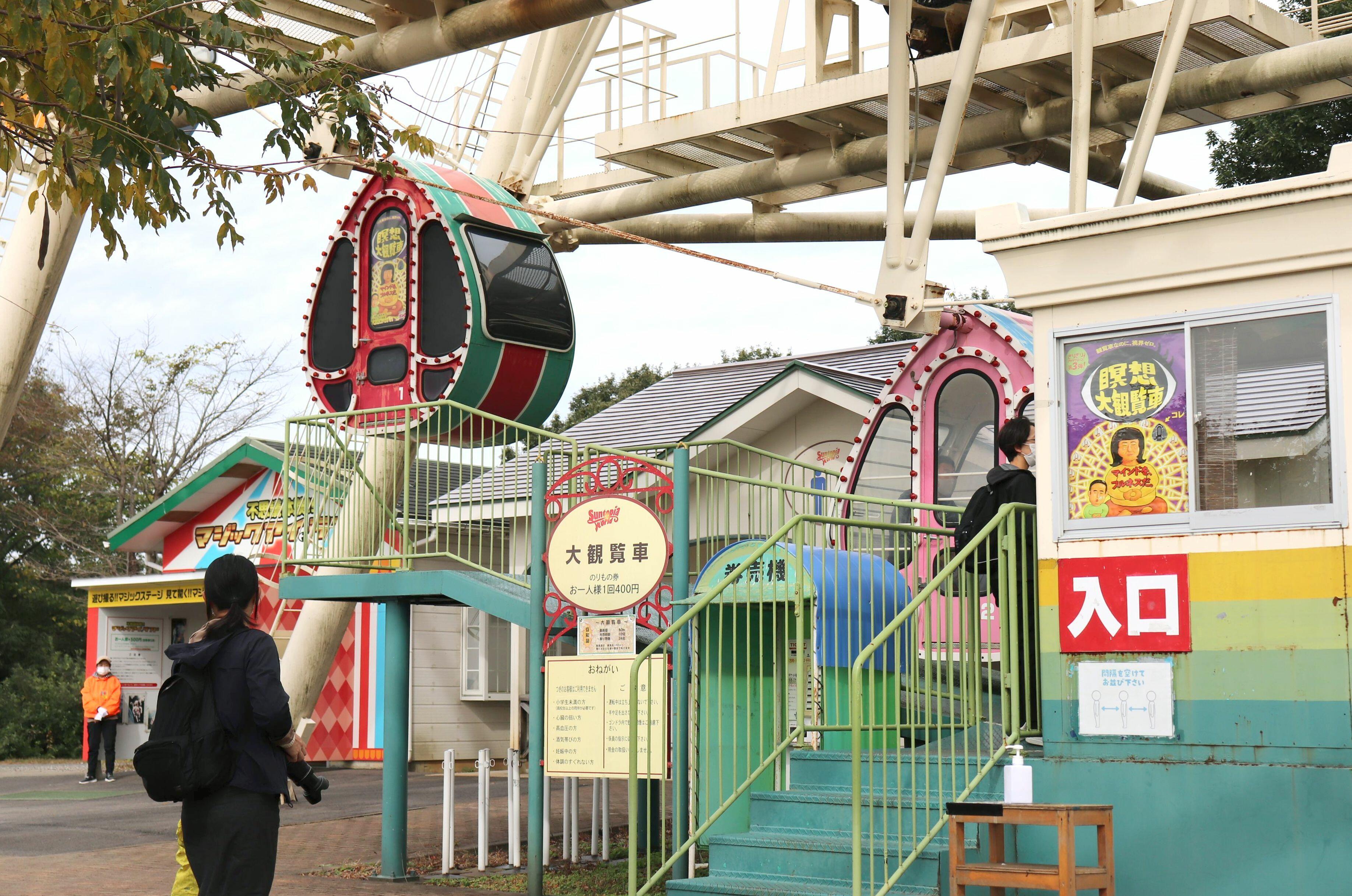 景色は一切見えない「瞑想大観覧車」。自分と向き合える空間だ=阿賀野市久保のサントピアワールド