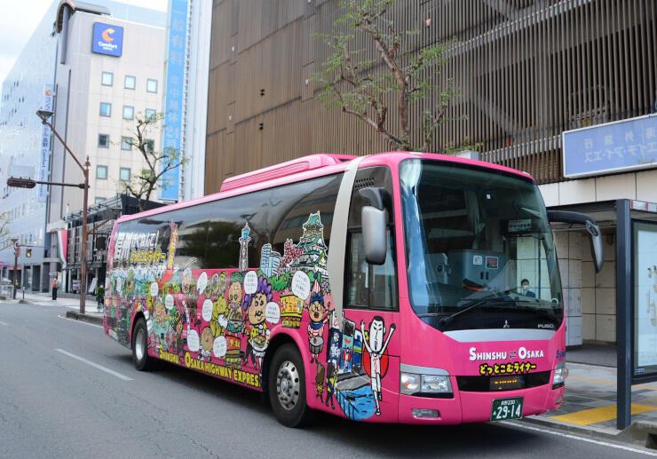 約4カ月ぶりに運行を再開した昌栄交通の長野―神戸線のバス車両=9日、長野市