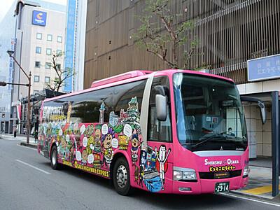 長距離バス、新設・再開 長野―野沢温泉線、長野―神戸線