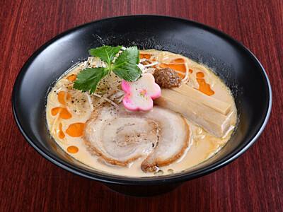 「酒かすラーメン」 今年もやります! 上越愛麺祭