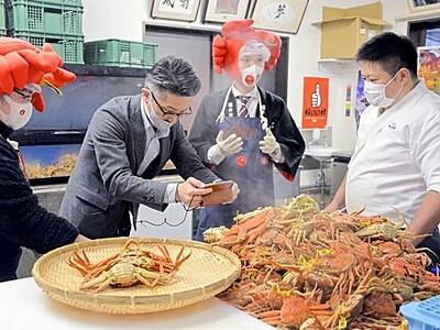 越前がに釜ゆで福井市が生配信 ふるさと納税感謝祭