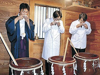 古代米でどぶろく 中能登・天日陰比咩神社