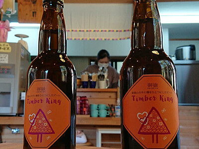 木曽の湧水・ヒノキ生かして 新地ビール、王滝の会社が開発