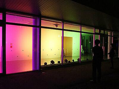 光の芸術で幻想空間 小矢部で「アートガーデン」