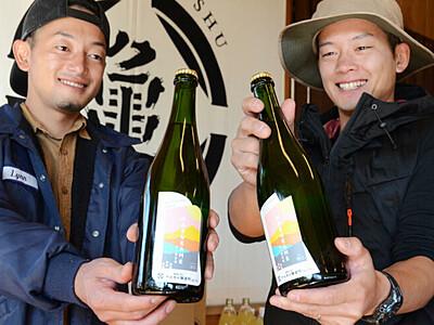 松川町の兄弟、シードル受賞 国際コンクール、伊那谷6銘柄入賞