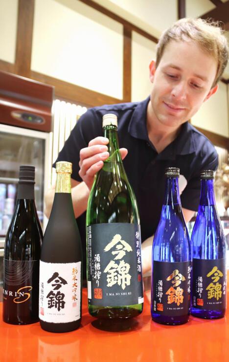 全米日本酒歓評会で金賞を受賞した米沢酒造の「今錦特別純米酒」など