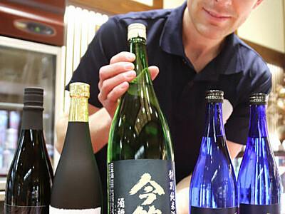 米国の日本酒品評会で5点金賞 中川の米沢酒造