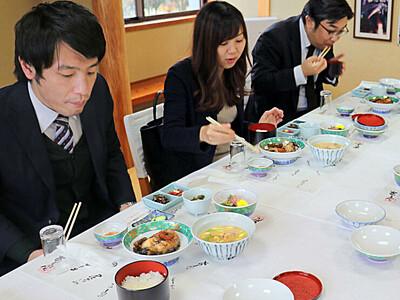 コイ料理16年ぶり復活 山古志「あまやち会館」