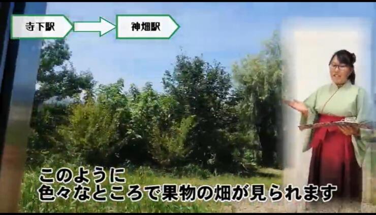 別所線の魅力を紹介する動画の一場面