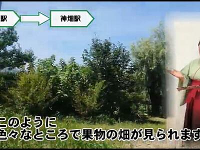 別所線の旅、動画でGO 上田女子短大生制作・ガイドも