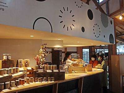 発酵の街 おいしく堪能 長岡「米蔵」に飲食店オープン