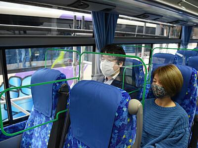 バスの座席に飛沫防止シールド板 箕輪のトラビスジャパン開発