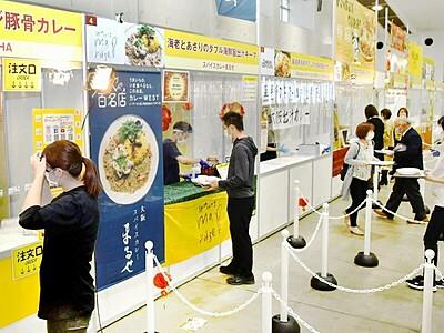 全国の人気カレー12店集結、食べ比べを 福井市で11月23日まで「カレー博」
