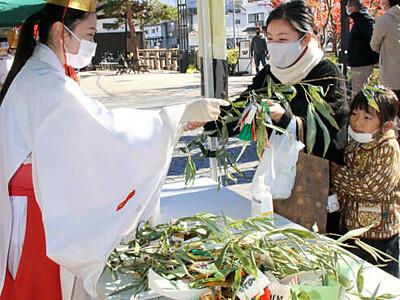 疫病退散願い込め 松本で「しょうふく祭」