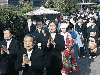 花嫁道中、まだらで先導 七尾・古府町、「末弟」の門出祝う