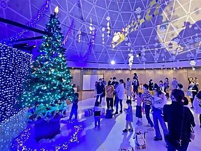 一足早いXマスの光 福井県児童科学館 ツリー点灯式