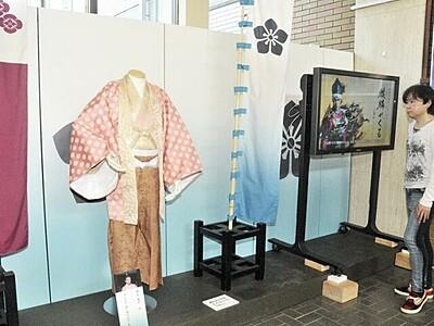 「麒麟がくる」展 義景の衣装を追加 福井・一乗谷資料館