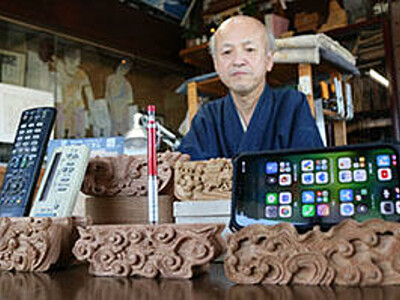 木彫りでスマホスタンド 井波彫刻の中田さん制作