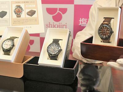 エプソン腕時計と木曽漆器、セットで 塩尻市が返礼品に追加