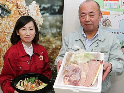 信州黄金シャモ、おいしさ知って 松本の企業、東御の法人と鍋セット