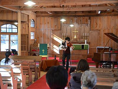 軽井沢、教会の演奏配信 冬恒例のフェス28日開幕