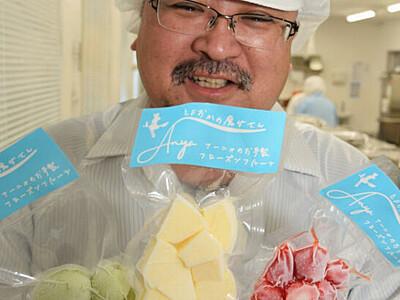 サクサク食感、冷凍フルーツ 全4種類、豊丘の道の駅で発売