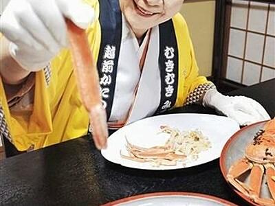 カニむきむきみっちゃん、コロナ禍でも笑顔絶やさず 福井市の「白浜荘」看板おかみ