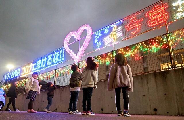 小浜市今富地区住民を励ます応援メッセージ=11月29日、福井県小浜市今富公民館
