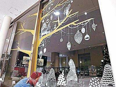 ガラス扉に冬の森描く しいのき迎賓館