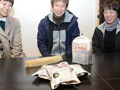 「凍み」の味覚、スープで共演 諏訪地方の業者、商品化第1弾