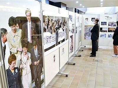 拉致解決へ理解深めて 救う会福井、越前市でパネル展