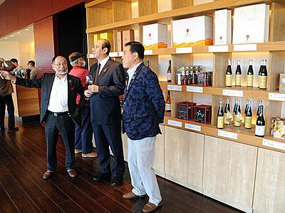 福光産ワインいかが 立野原にワイナリー開店